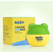 FROGPRINCE 青蛙王子 儿童倍润霜 40g *2件 16.9元包邮(双重优惠)