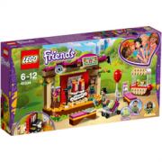 LEGO 乐高 好朋友系列 41334 安德里亚的公园表演  158元包邮