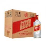 WULIANGYE 五粮液 绵柔尖庄(光瓶131)  浓香型白酒 50度 500ml*12瓶