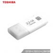 Toshiba 东芝 32GB USB3.0 U盘29.5元(专柜84元)