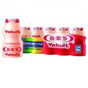Yakult 养乐多 活菌型乳酸菌饮料 100ml*5瓶 *3件