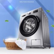 Midea 美的 MG100V50DS5 10公斤 变频滚筒洗衣机2099元包邮