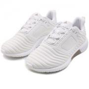 adidas 阿迪达斯 CLIMAWARM All Terrain CG2736 女子跑步鞋289元包邮