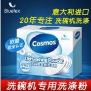 Bluetex 蓝宝丝 Cosmos系列 洗碗机专用洗涤粉500g