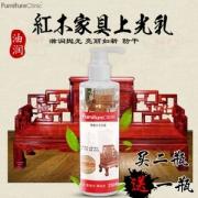 FurnitureClinic 红木家具保养油文玩专用护理油 250ml