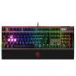 msi 微星 Vigor GK80 RGB机械键盘 Cherry红轴799元包邮(需用券)