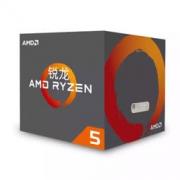 AMD 锐龙 Ryzen 5 2600 CPU处理器 1099元包邮(需用券)1099元包邮(需用券)