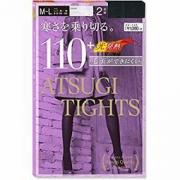 ATSUGI 厚木 110D 女士发热连裤袜 2双装 99元99元