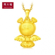 CHOW TAI FOOK 周大福 福星宝宝 3D硬金 足金吊坠 2.6g 1821元包邮(双重优惠)