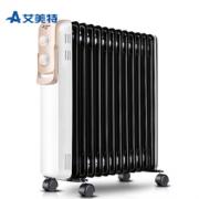 AIRMATE 艾美特 HU1329-W 取暖器家用  248元包邮