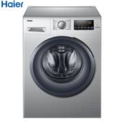 Haier 海尔 EG9012B929S 9公斤滚筒洗衣机 1999元包邮(需用券)