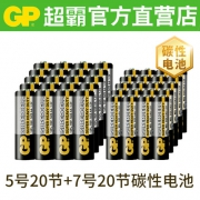 GP 超霸7号5号电池 40节¥17