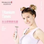 Remington 美国雷明登 A120T 女士干湿两用电动剃毛器 赠便携袋+电池¥74