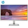 HP 惠普 24ES 23.8英寸 显示器 799元包邮799元包邮