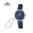 FESTINA 法斯蒂納 F20409/2 女士石英手表+手镯套装prime会员直邮到手520元