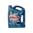 shell 壳牌 轿车发动机油 Helix HX7 (蓝喜力) SN 5W40 4L  新蛋208包邮新蛋网目前抢购价208元包邮,同款库巴218元