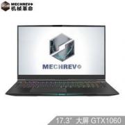 MECHREVO 机械革命 X8Ti Plus 144Hz GTX1060 17.3英寸非15.6窄边游戏笔记本电脑 7297元包邮7297元包邮