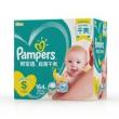 Pampers 帮宝适 超薄干爽系列 婴儿纸尿裤 S号 164片 *4件434元包邮(需用券,合108.5元/件)