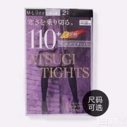 ATSUGI 厚木 TIGHTS 110D发热天鹅绒连裤袜 2双装*3盒 黑色M~L码 Prime会员凑单免费直邮含税到手126.87元