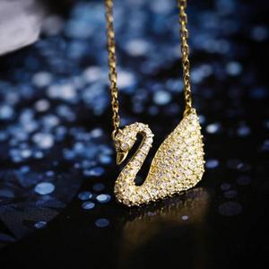 Swarovski 施华洛世奇 Swan天鹅系列 吊坠项链 5063921