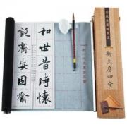 GuangBo 广博 QT020 水写布软笔书法练字套装(临摹练字帖/水写布/毛笔/瓷砚) *5件