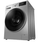 18日0点:Haier 海尔 9KG 洗烘一体 滚筒洗衣机 XQG90-14HB30SU1JD2999元包邮