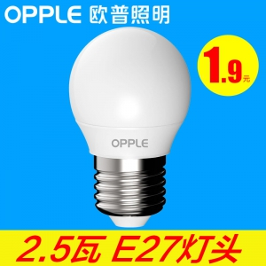 OPPLE 欧普照明 2.5W 白色LED灯泡 1只装