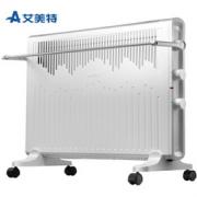 AIRMATE 艾美特 HC22169-W 取暖器  258元包邮