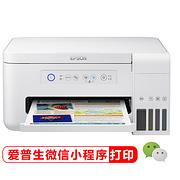 今晚0点抢:Epson 爱普生 墨仓式彩色无线多功能一体机 L41561099元包邮评论送50元E卡