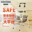 全球安全梯第一品牌,Werner 稳耐 铝合金步梯99元起包邮(需领券)