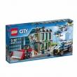 黑卡会员,LEGO 乐高 城市系列 60140 推土机抢银行335.04元包税包邮(双重优惠)