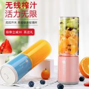 【白菜价】 伯乐马品牌便携式榨汁机¥49