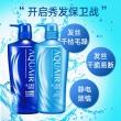 资生堂 水之密语 净澄水活洗发护发素套装 600ml*2瓶¥78