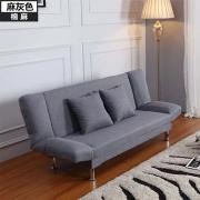TIMI 天米 现代可折叠布艺沙发¥599