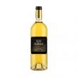 PETIT GUIRAUD 芝路庄园 副牌 贵腐甜白葡萄酒 2012年 375ml *3件202元包邮(双重优惠)