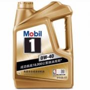 Mobil 美孚 金装美孚1号 全合成机油 0W-40 SN级 4L装*2 ¥573包邮