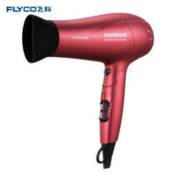 FLYCO 飞科 FH6218 电吹风机 75元