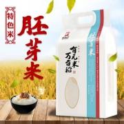有机认证, 万亩稻 胚芽米 东北大米真空装2.5kg39元包邮(需领券)