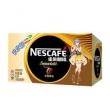 NESCAFE 雀巢咖啡 丝滑拿铁咖啡 268ml*15瓶 75.9元75.9元