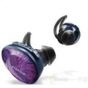 BOSE SoundSport Free 真无线耳机 绚蓝紫限量版 1399元包邮