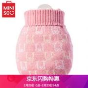 MINISO 名创优品 蜜罐型 注水热水袋 小号 29.9元29.9元