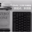 AKKO 艾酷 Ducky Zero 3108 PBT 108键机械键盘侧刻版 黑色红轴279元包邮(需领券)