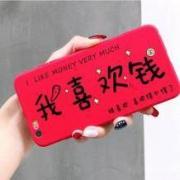以诺 iPhone/华为/小米/OPPO/vivo手机壳 22款可选