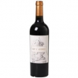 Chateau Cap Saint George 圣乔治庄园干红葡萄酒 2015 750ml *2件 +凑单品257.4元包邮(双重优惠)