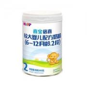 HiPP 喜宝 益生元系列 较大婴儿配方奶粉 2段 800g *3件