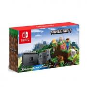 任天堂(Nintendo)  Switch 游戏主机 《我的世界》同捆套装¥2297