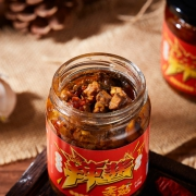 Hunko 汉康 香菇下饭酱 220g*2瓶¥11