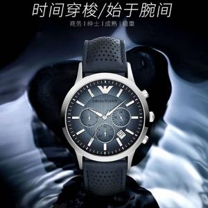 Armani 阿玛尼 AR2473男士简约时尚石英手表
