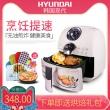 Hyundai 现代 DF-9500 无油空气炸锅2.5L 赠豪华大礼包328元包邮(需领券)
