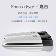 【白菜价】 嘉吉大品牌烘鞋器¥50